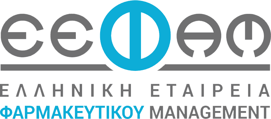 Ελληνική Εταιρία Φαρμακευτικού Management
