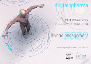 DIGITAL4PHARMA: HYBRID ENGAGEMENT 2020 Webinars