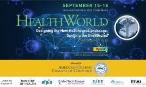 19ο Ετήσιο Συνέδριο HEALTHWORLD: Η μετα-COVID εποχή
