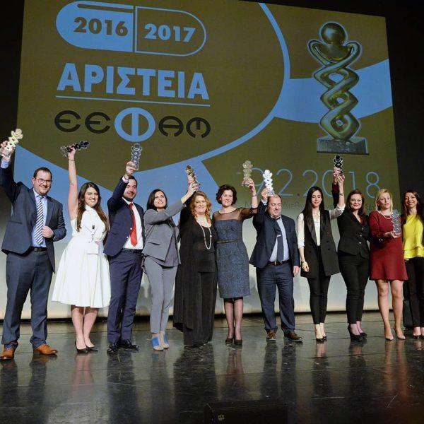 aristeia-2016-201726