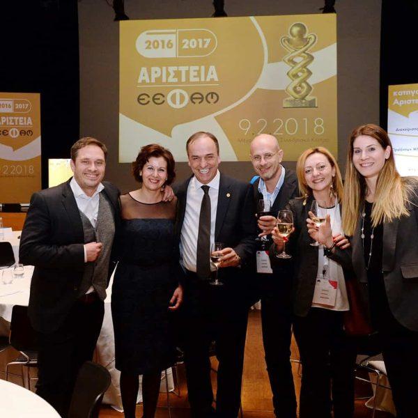aristeia-2016-201730
