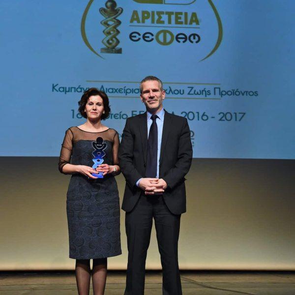 aristeia-2016-20175