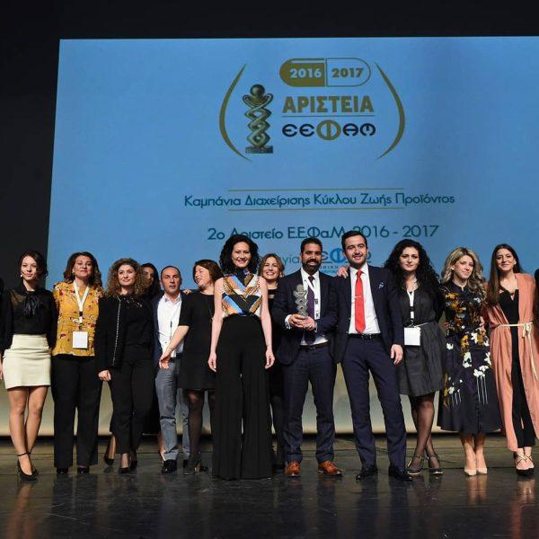 aristeia-2016-20177