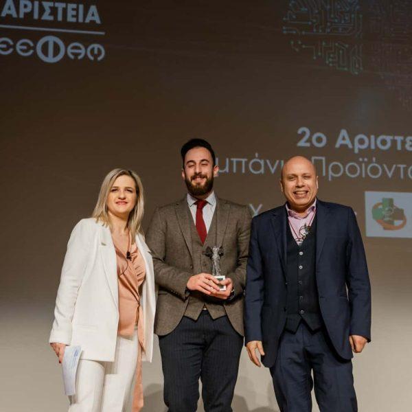 aristeia-2018-201926