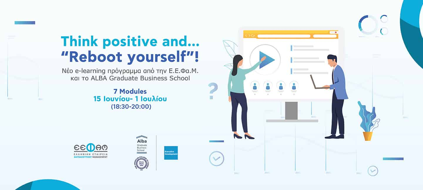 E-learning programme: Reboot Yourself! Positivity & Resilience Series in the Pharma Ecosystem